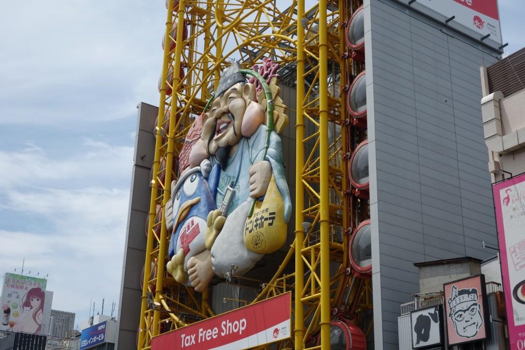 大阪の観覧車があるドンキホーテ