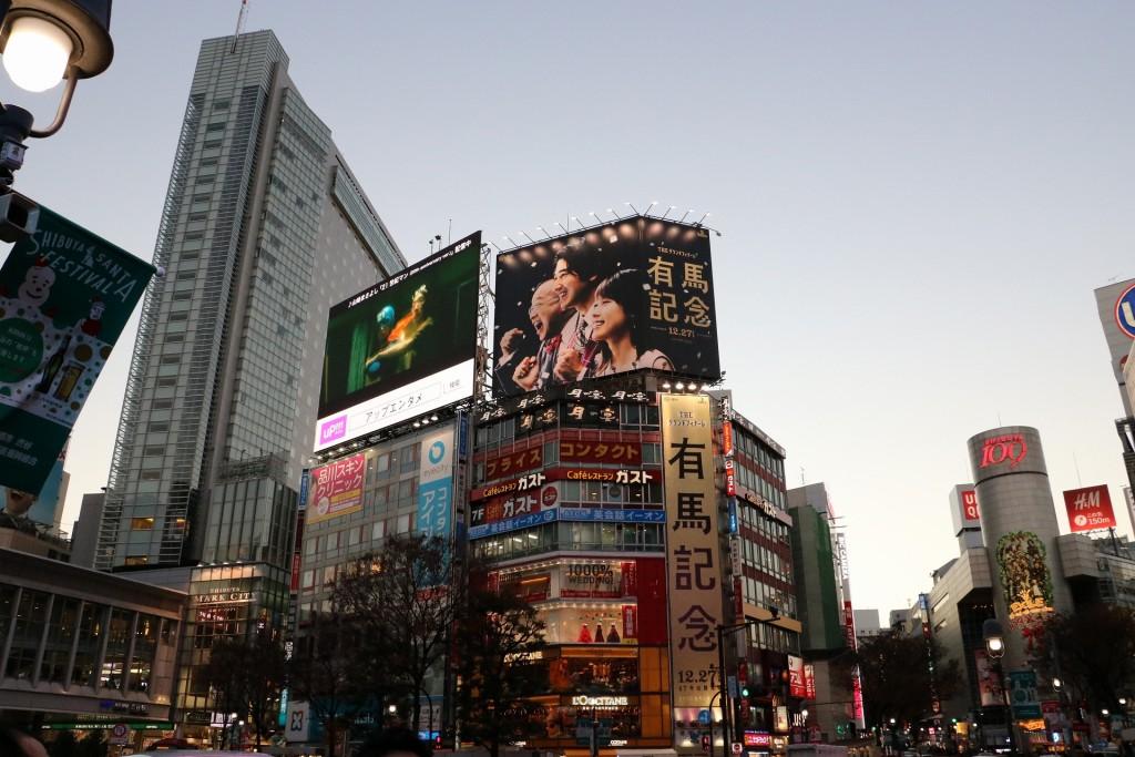 渋谷スクランブル交差点から見上げた建造物