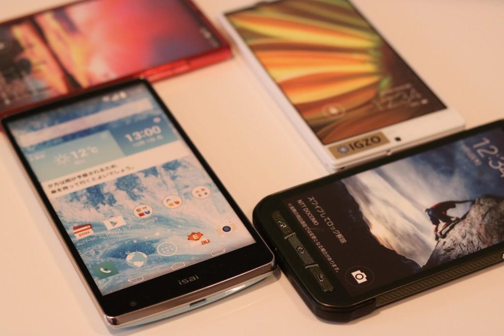 高解像度液晶のスマートフォン揃い