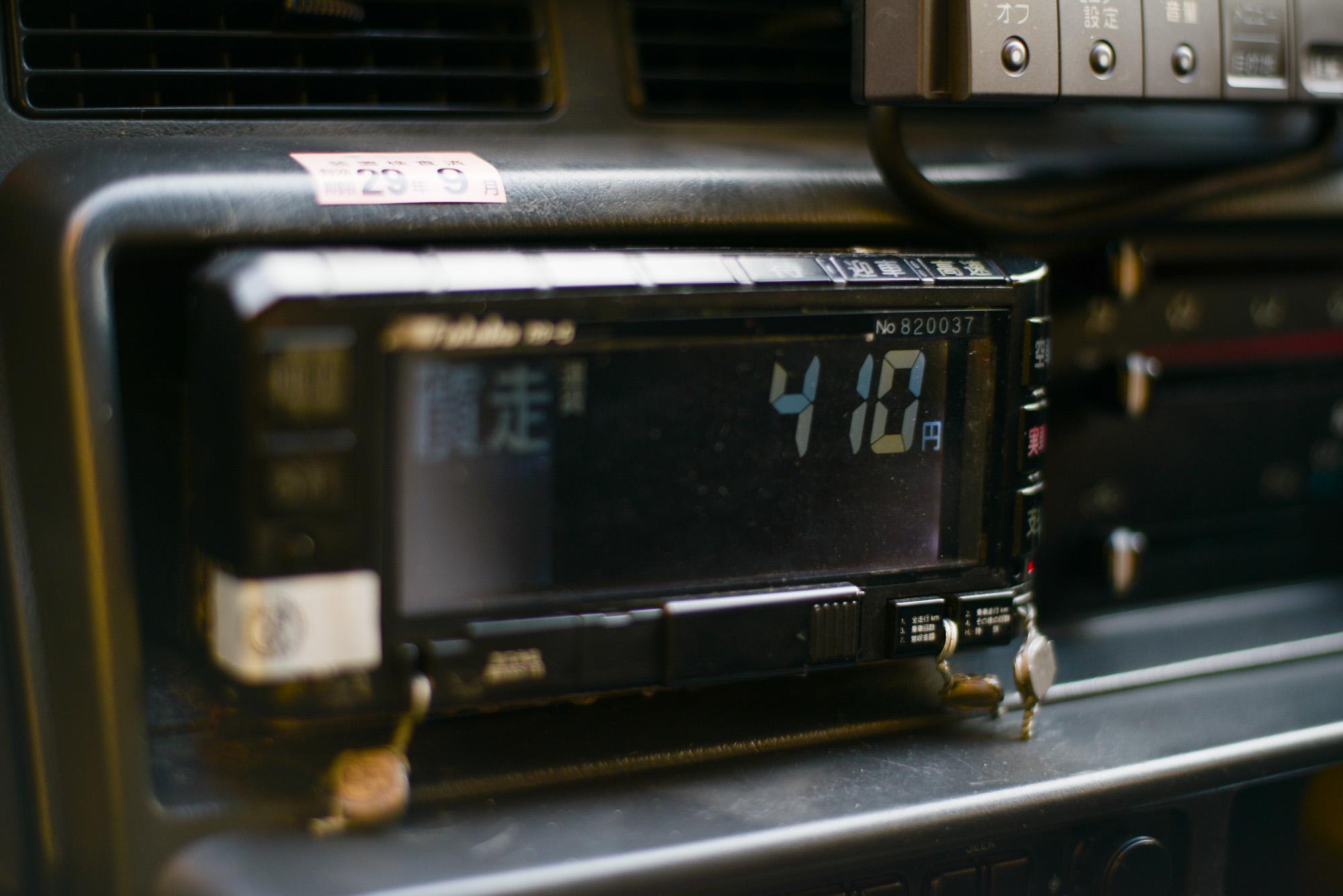 値下げが実施された東京タクシーのワンメーター