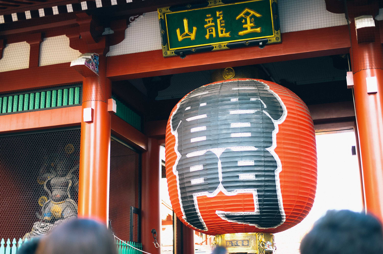 東京の名所、雷門