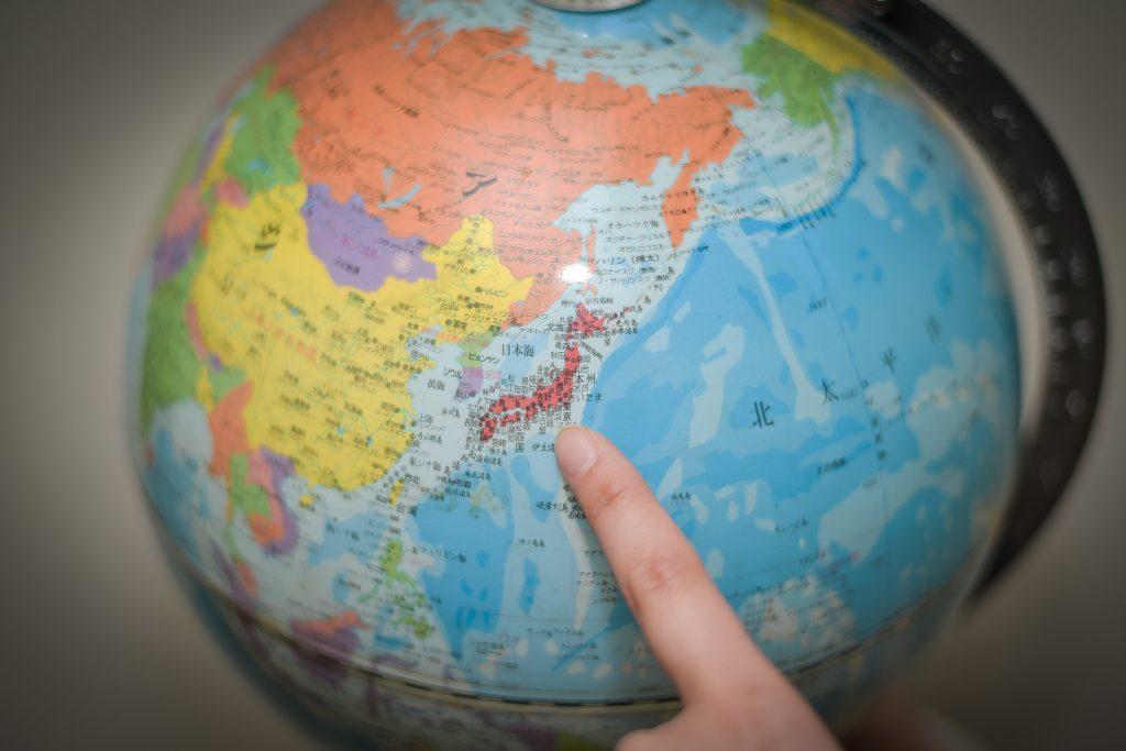 地球儀で日本を発見