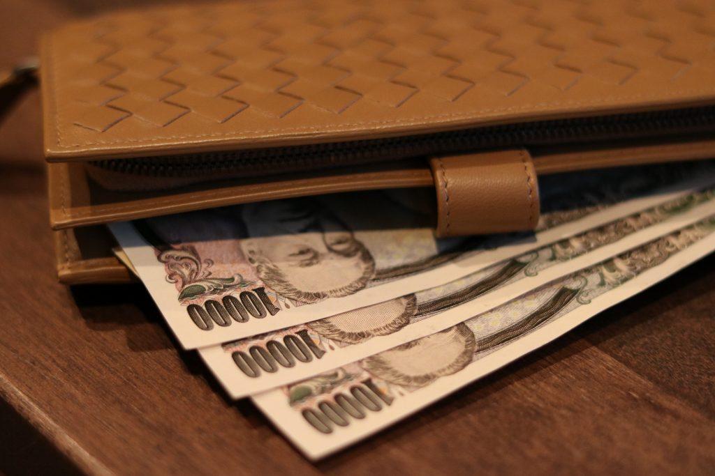3万円の現金支払い
