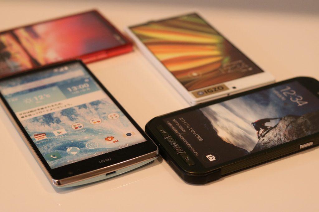 スマートフォンは今や必須のデバイス