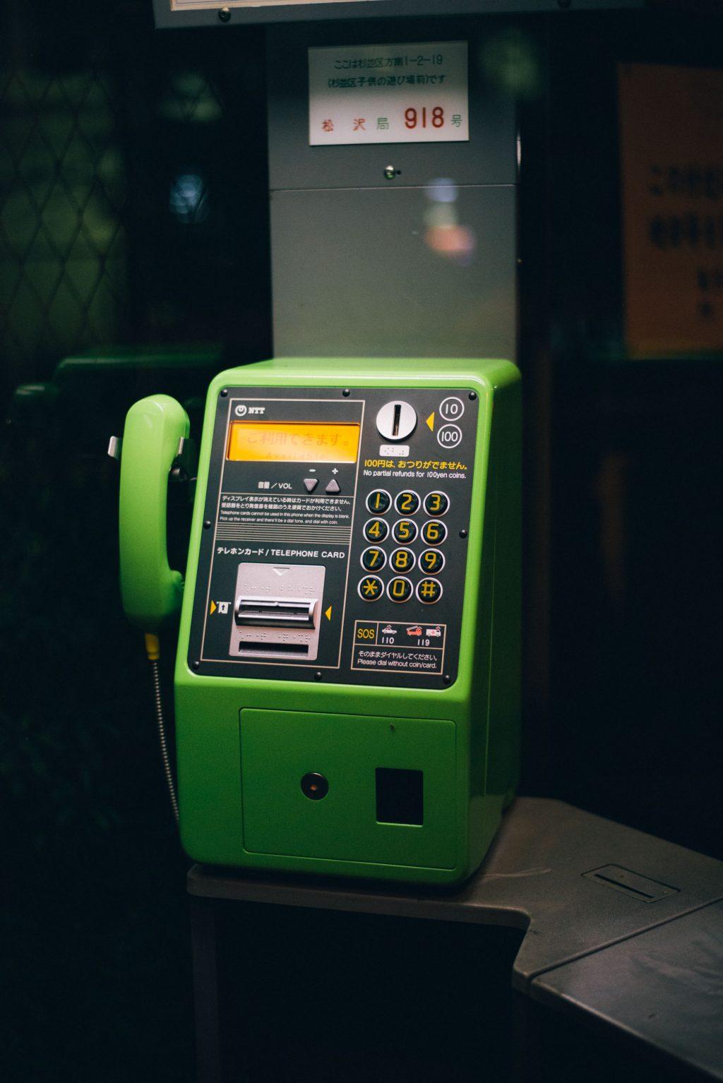 使われなくなった公衆電話
