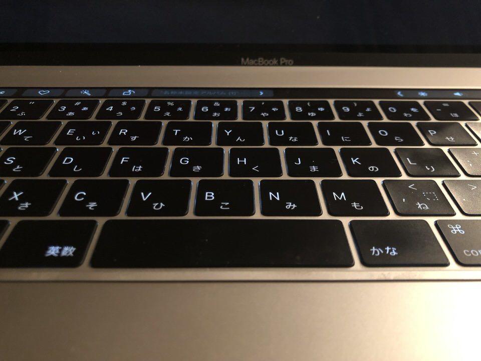 macbookproのバタフライキーボード