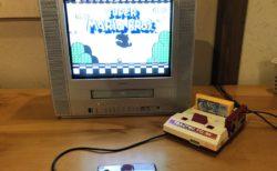 昭和の家庭用ゲーム機ファミリーコンピューター